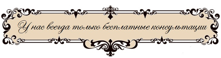 нотариус онлайн консультация бесплатно украина, консультация нотариуса бесплатно по телефону, консультация нотариуса онлайн, консультация нотариуса, консультация нотариуса бесплатно, бесплатная консультация нотариуса онлайн, консультация нотариуса киев, сколько стоит консультация у нотариуса, онлайн консультація нотаріуса безкоштовно, консультации нотариуса по наследству бесплатно, консультация нотариуса цена, консультация нотариуса стоимость, консультация нотариуса по телефону, получить консультацию нотариуса бесплатно онлайн, нотариус консультация бесплатно по телефону круглосуточно, консультация у нотариуса по наследству, консультация нотариуса онлайн в украине,
