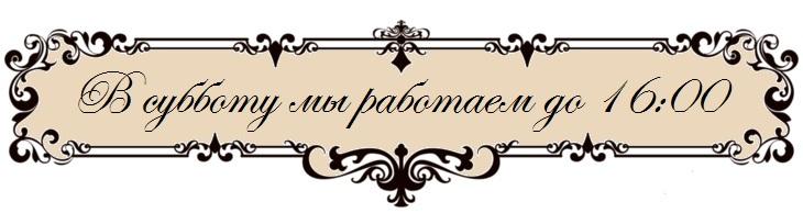 Нотариус Киев, Нотариус Харьковский, Нотариус Дарница, Нотариус Прозняки,,нотариус в субботу, нотариус киев суббота, работает ли нотариус в субботу, нотариусы работающие в субботу, нотариус суббота рабочий день, какие нотариусы работают в субботу, нотариус работа в субботу, где работает нотариус в субботу, помощник нотариуса в субботу, нотариус график работы в субботу, нотариус суббота воскресенье, нотариус режим работы в субботу