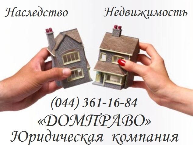 юридическая-компания-дом-право-1.jpg