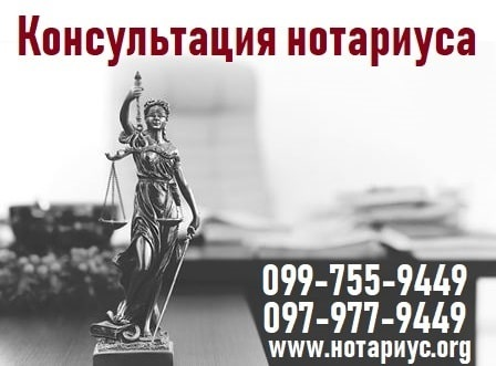 Нотариус Киев,Нотариальные услуги Дарница,оформить договор купли-продажи,дарения,оформление наследства,нотариус левый берег,доверенности,завещания