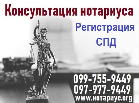 регистрация фоп дарницкий район,позняки,осокорки,дарница, регистрация спд, регистратор фоп, оформить фоп, зарегистрировать фоп киев, как открыть фоп в украине 2020,